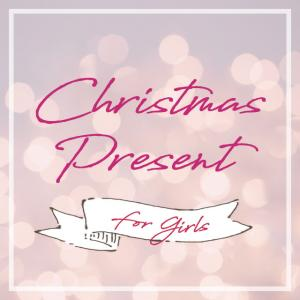 Amazonブラックフライデー★クリスマスプレゼントをGET<女の子編>