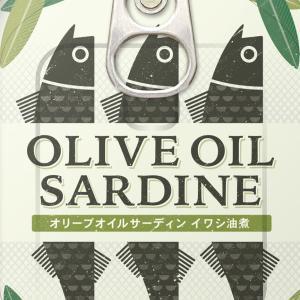 【自主制作】OLIVE OIL SARDINE のパッケージデザイン