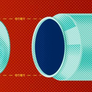 飲料缶の缶蓋を開けられる便利なヤツ   BSTOPSEL 安全缶オープナー レビュー