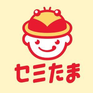 昆虫食メディア「昆虫食のセミたま」のロゴデザイン