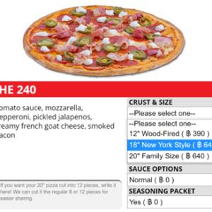 Pizza mania バンコク美味しいレストラン「ピッツザ マニア」イタリアン