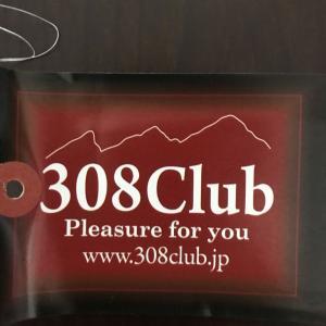 308クラブ初釣行 2020年7月9日前編撃沈日記