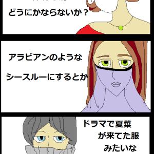 ユニクロのマスクよりも・・