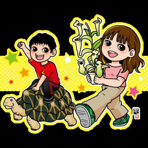 【食虫植物】兵庫県立フラワーセンターへ。