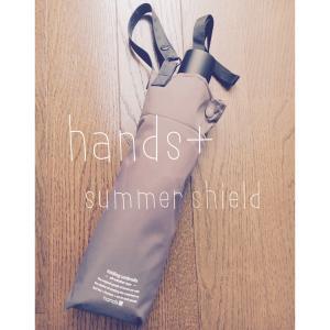 【男性にもおすすめ】東急ハンズの折りたたみ日傘がコスパがよかった