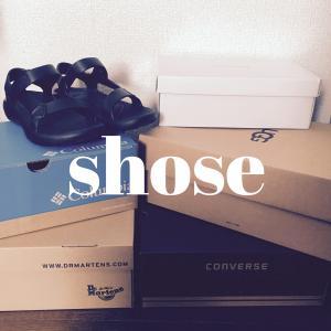 【ゆるミニマリスト】20足→6足、今持ってる靴全部紹介