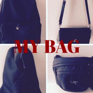 【ゆるミニマリスト】15個→4個、持っているバッグ全部紹介