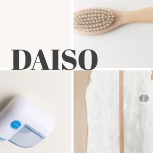 【ダイソーで買える】服のケアや管理におすすめの商品3つ
