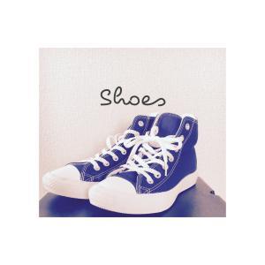 【靴の見直しと整理】私の靴の数が全部で6足になった理由を紹介