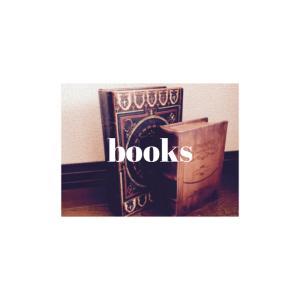 【ゆるミニマリスト】小説や漫画本は全て電子書籍で持っています