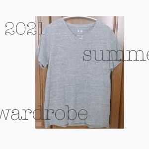 【ゆるミニマリストの夏服】今年の夏のワードローブを整える