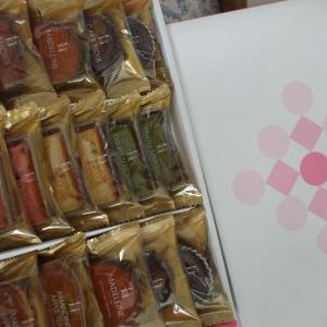 株式会社東京凮月堂銀座さんの🍰お菓子の美術館🖼ケーキの詰め合わせ🍪