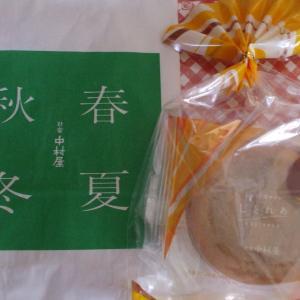 新宿🏙中村屋🍛洋風和菓子🍡しとれあ🥧キャラメル🍬