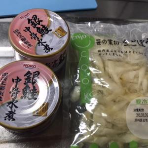 銀行で遊ぶ用の3万円おろしてガストモーニングとサツマイモチーズケーキ