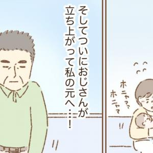 泣いている赤ちゃんに対し怖いおじさんが睨み付けていた。怒られると思ったその時…。