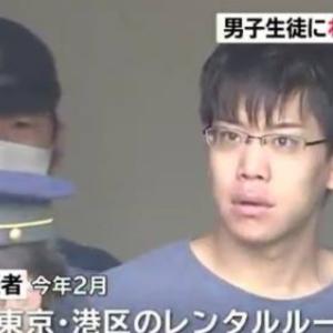 33歳の男が男子高校生を買春した。2人の出会いに身体の震えが止まらない…。