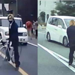初めて自転車の煽り運転で逮捕された男の妨害件数が50件以上wwこれは逮捕されて当然だろ…。