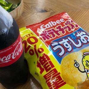 【※閲覧注意※】「ポテチとコーラ」を毎日飲み食いする人の理由がこちら…。