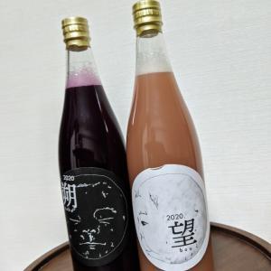 満月と新月の葡萄ジュース