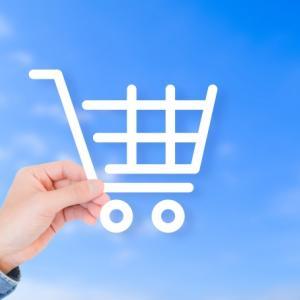 マジカルスマートノート。通販での購入方法を紹介!