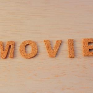 『ばるぼら』のあらすじ(ネタバレ)、感想(口コミ)は?映画の上映館や配給、DVDを紹介!