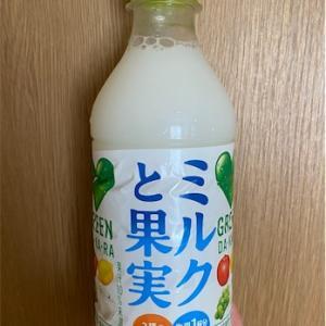 GREEN DA•KA•RAのミルクと果実、おいしい?