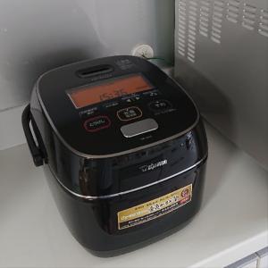 炊飯器を購入