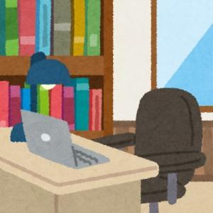 書斎完成でございます。