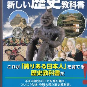 今さら日本史の勉強しようか