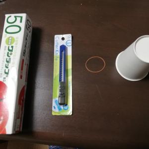 紙コップの空気砲から紙コップ音爆弾を作ってみる
