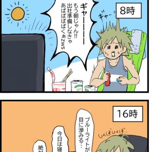 【009】ゲームは1日1時間