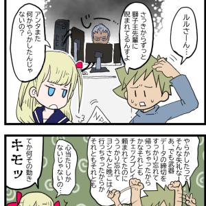 【010】職業病①~アクションの場合~