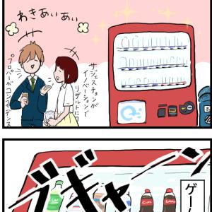 【012】徹夜の友
