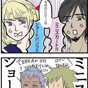 【014】正解のない問題