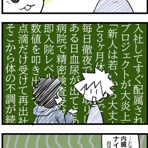 【019】【おまけ】ゲームプランナー哀歌