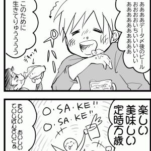 【030】beforeコロナ