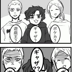 【034】社内派閥