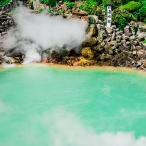 In my home prefecture of Oita, Beppu Onsen and Yufuin Onsen are a riot!