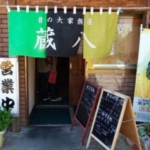 青森県青森市蔵八のフルーツパフェ