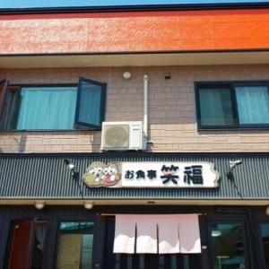 青森県青森市笑福のカツカレー