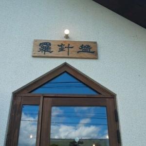 青森県青森市羅針盤の七色パフェ