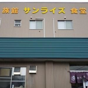 青森県青森市マルミ・サンライズ食堂のカツカレー