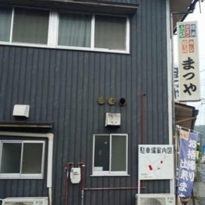 鳥取県鳥取市まつやのオーカクとホルモンそばとサイコロステーキ