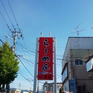 青森県青森市玲華苑(れいかえん)のチャーシューチャーハン