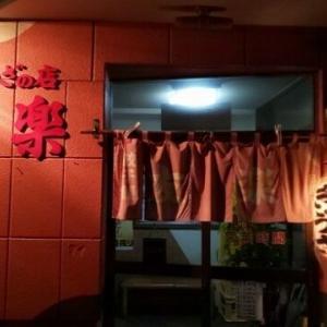 青森県青森市友楽のカレー炒飯