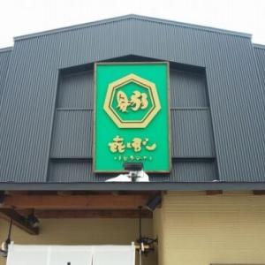 青森県青森市中華そば ひらこや きぼしのバラそば