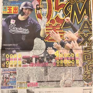 日刊スポーツは神!