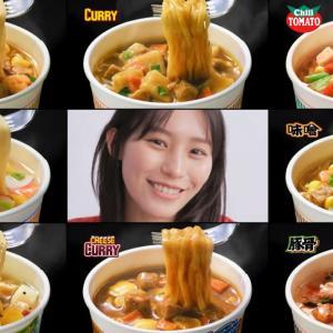 【画像】カップヌードル、10代が選んだ 本当に美味しいカップ麺総選挙で1位に