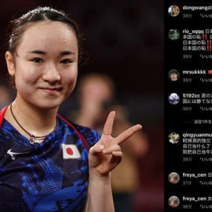 【悲報】伊藤美誠さんのTwitterも誹謗中傷だらけだった…