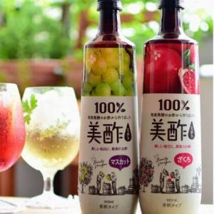韓国飲む酢「美酢」効果で身も心もスッキリ!美容と夏バテ予防に